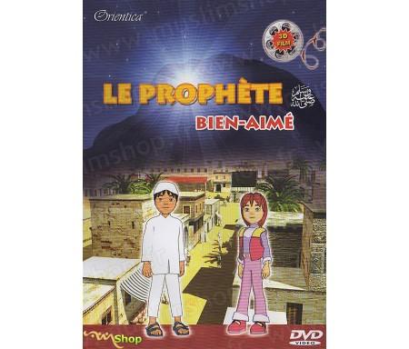 Le Prophète Bien-Aimé (DVD)