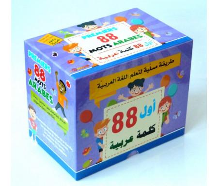 Premiers 88 mots arabes - أول 88 كلمة عربية