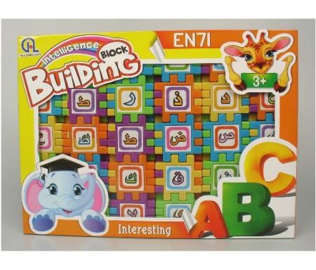 Jeux de briques pour apprendre l'alphabet arabe - Intelligence building block (132 pièces)