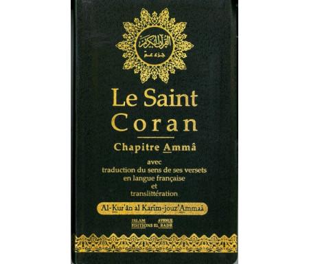 Le Saint Coran arabe-français-phonétique - Chapitre Amma
