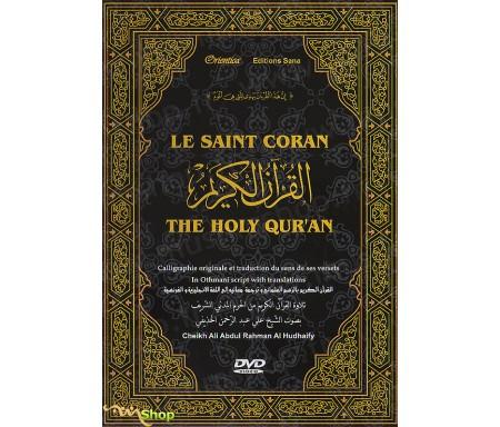 DVD Le Saint Coran complet avec traduction française - Cheikh Al-Houdhayfi