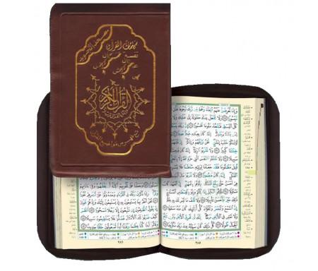 Coran At-Tajwid pochette avec fermeture zip (8 x 12 cm) lecture hafs - Format de poche
