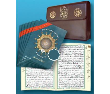 """Coran avec règles de tajwid : Cartable avec 30 parties (Juzz) """"Version Warch"""" (17 x 24 cm) - Complete 30 Parts """"Warsh Reading"""""""