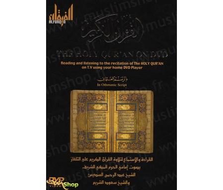 Le Saint Coran en Coffret 3 DVD en français, arabe et anglais
