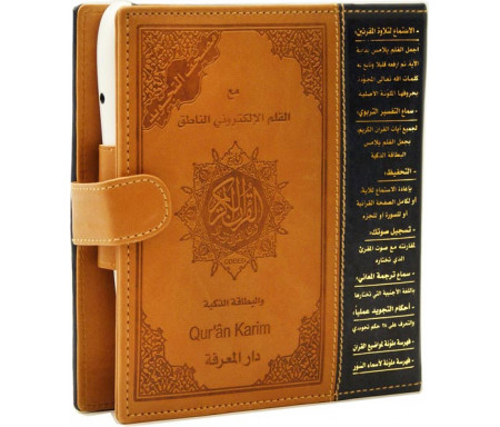 Coran tajwid avec stylo lecteur et carte - Tajweed Quran With Read Pen and Smart Card (12 x 17 cm)