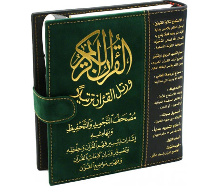 Coran tajwîd et mémorisation avec stylo et carte - Tajweed and Memorization Quran with Read Pen and Smart Card (12x17cm)