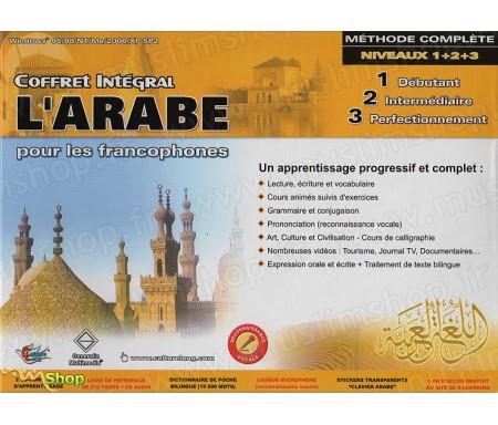 Coffret Intégral : L'Arabe pour les Francophones -Méthode complète niveaux 1, 2 et 3
