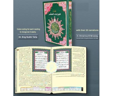 Le Saint Coran avec les 10 récitations (Al-Qiraât Al-'Achr)