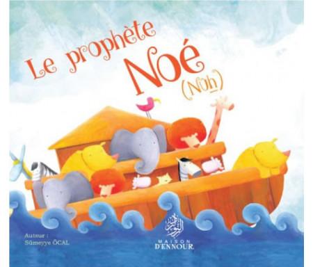 Le prophète Noé (Nûh)