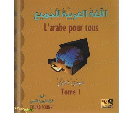 L'Arabe Pour Tous (Tome 1)