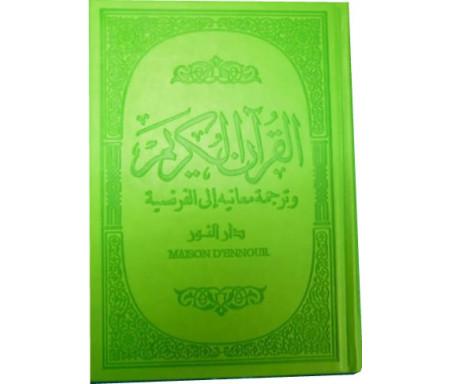Le Coran (avec couleurs arc-en-ciel) BLEU