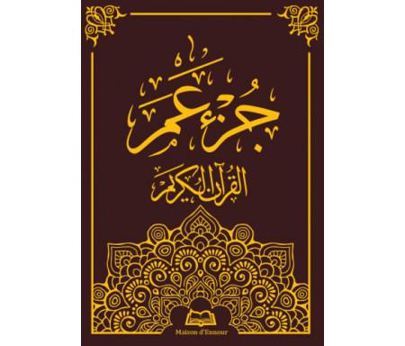 Le saint Coran - Chapitre Amma - جزء عم - Grand Format En Arabe