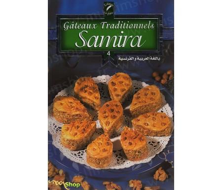 Gateaux Traditionnels Samira (4ème Partie)