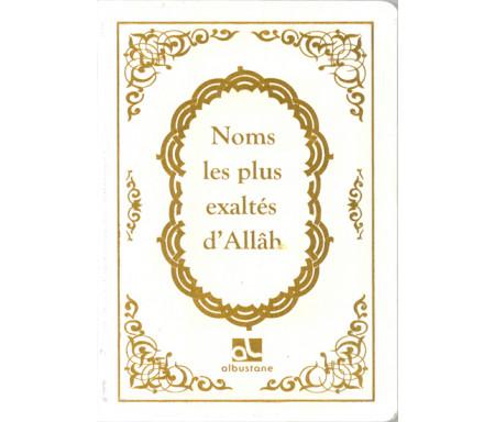 Noms les plus exaltés d'Allâh