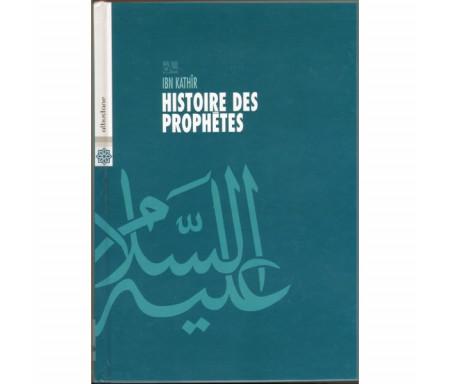 Les Histoires des Prophètes (Ibn Kathir) Français - Arabe