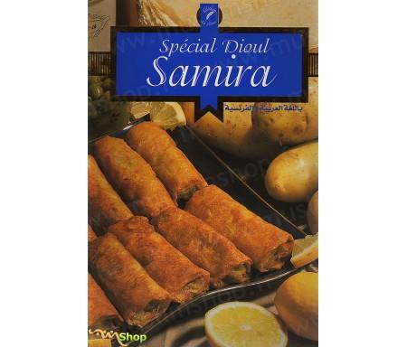 Spécial Dioul Samira