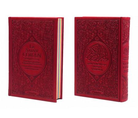 Le Saint Coran Rainbow (Arc-en-ciel) - Français/arabe avec transcription phonétique - Edition de luxe (Couverture Cuir Bordeaux)