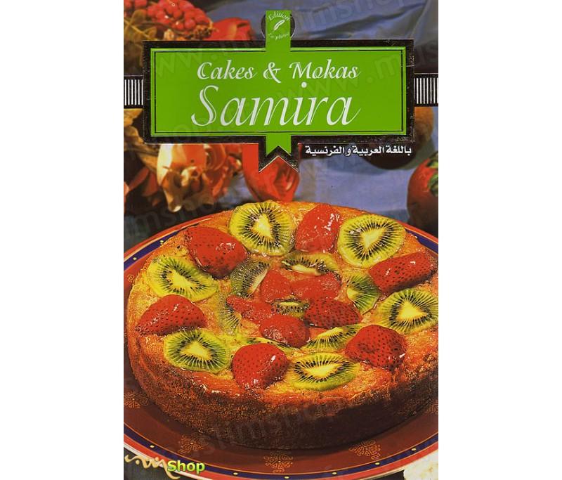 Épinglé Par Yasmina Samira Sur Cake: Cakes Et Mokas Samira Par Samira BEZAOUIA SADEK Chez La