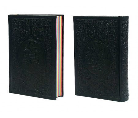 Le Saint Coran Rainbow (Arc-en-ciel) - Français/arabe avec transcription phonétique - Edition de luxe (Couverture Cuir Noir)