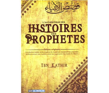 L'authentique des Histoires des Prophètes (de Ibn Kathîr)