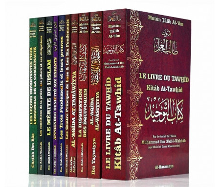 Al-Moutoune : Pack de 10 livres de la collection Mutûn Tâlib Al-'ilm (Bilingue français-arabe) - متون طالب العلم