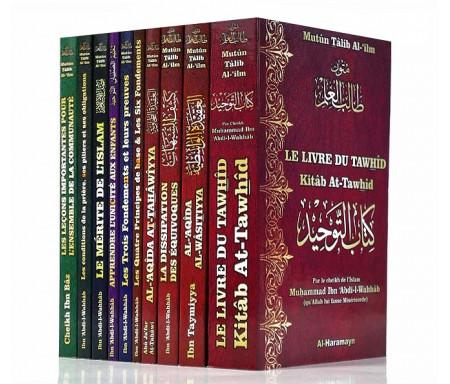 Al-Moutoune : Pack de 10 livres de la collection Mutûn Tâlib Al-'ilm (Bilingue français-arabe) - متون طالب العلم
