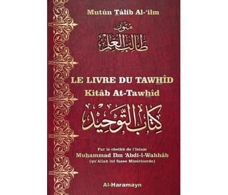 Le livre du Tawhîd - L'Unicité d'Allah (Bilingue français/arabe) - Kitâb At-Tawhîd - كِتَابُ التَّوْحِيدِ