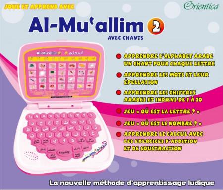 """Ordinateur """"Joue et Apprend avec Al-Muallim 2"""" L'alphabet et les Chiffres - Version Fille (Rose)"""