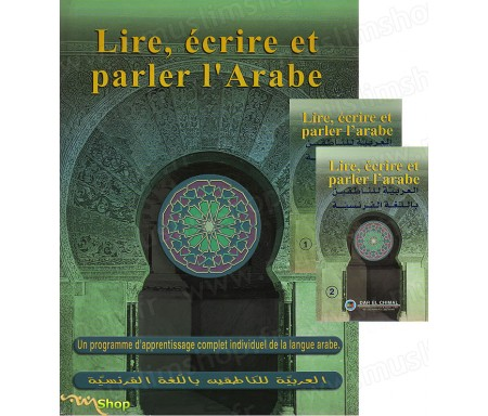 Lire, écrire et parler l'Arabe + K7