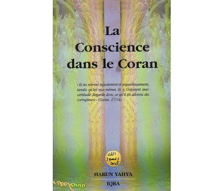 La Conscience dans le Coran