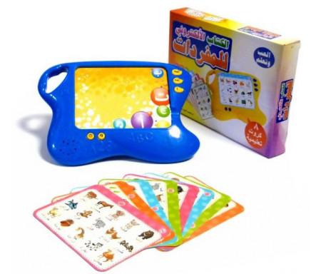 Jeu tablette éléctronique à base de cartes pour apprendre la langue arabe (alphabet et vocabulaire) - الكتاب الإلكتوني للمفردات