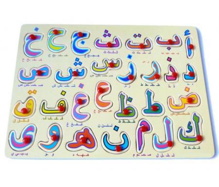 Puzzle en bois des 28 lettres de l'alphabet arabe