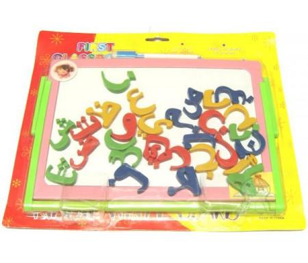 """Tableau """"First Classroom"""" avec lettres magnétiques alphabet arabe"""