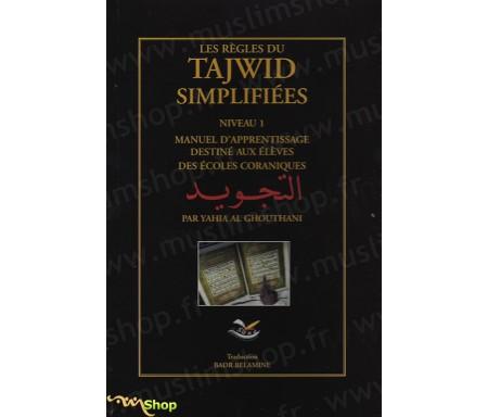 Les Règles du Tajwid Simplifiées - Niveau 1- Manuel d'Apprentissage destiné aux élèves des écoles coraniques