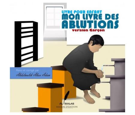 Mon Livre des ablutions (Version Garçon )