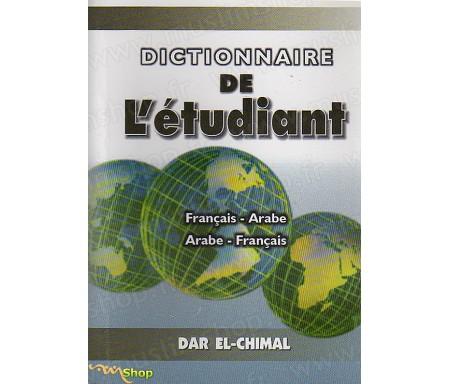 Dictionnaire de l'Etudiant, Français - Arabe