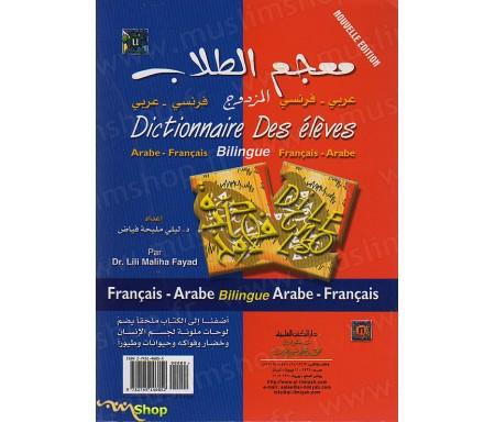 Dictionnaire Bilingue des élèves Arabe - Français / Français - Arabe