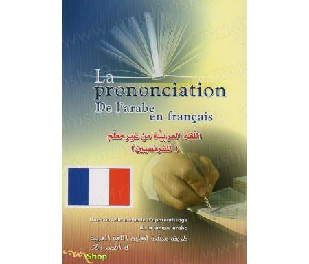 La Prononciation de l'Arabe en Français