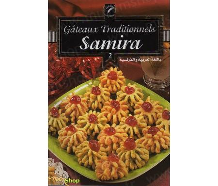 Gâteaux Traditionnels Samira (2ème Partie)
