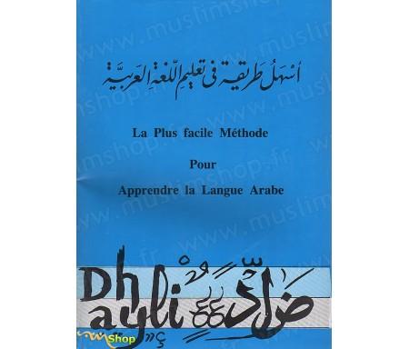 La Méthode la plus Facile pour apprendre la Langue Arabe