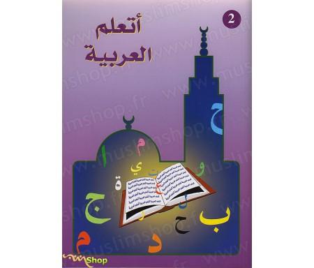 Apprentissage de l'Arabe (2ème Partie)