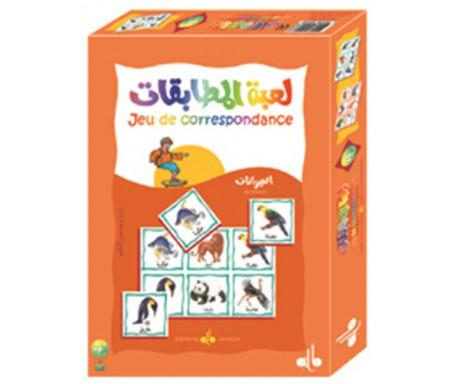 Jeu de Correspondance - Les animaux - A Partir de 4 ans