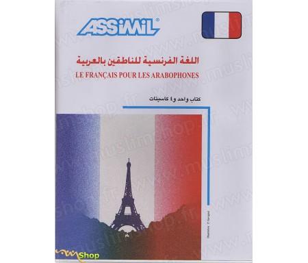 Le Français pour les arabophones (1 livre + coffret de 4 cassettes en arabe) - Tome 1