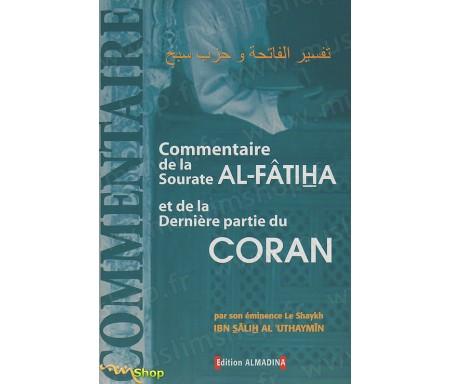 """Commentaire de la Sourate Al-Fatiha et de la dernière partie du Coran ( De la Sourate """"Le Très-Haut""""à la Sourate """"Les Hommes"""" et"""