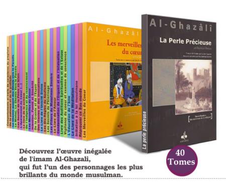 Revivification des sciences de la religion par Abû Hâmid al Ghazali en 40 livres - إِحْياء علوم الدين