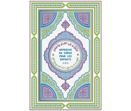 Approche du Coran pour les enfants (Coran de mon enfant)