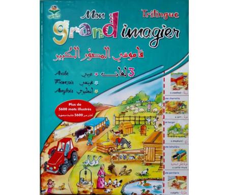 Mon Grand Imagier Trilingue (Arabe- Français- Anglais)- قاموسي المصور الكبير