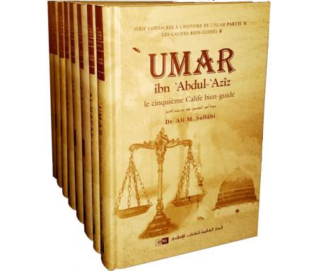 Pack (8 Livres): Série consacrée à l'histoire de l'Islam Partie II (Les califes Bien Guidés )
