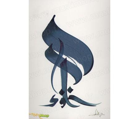 Les Califes