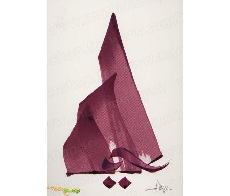 "Carte Postale ""La Montagne"" - الجبل"